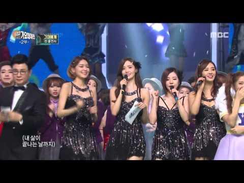 [2015 MBC Music festival] 2015 MBC 가요대제전 - All Artist - For You, 전 출연자 - 그대에게 20151231