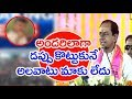 I don't have to beat 'self dabba' over welfare schemes: KCR