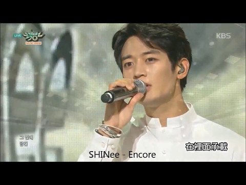 SHINee Minho Heavenly Vocals (updated 2017)