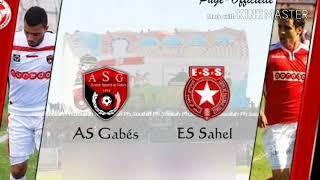 ملخص مباراة النجم الرياضي الساحلي ضد مستقبل قابس (0-3) -20/08 ...