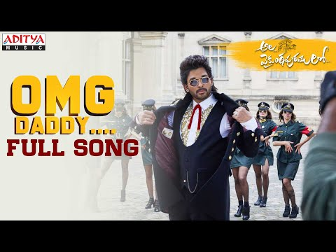omg-daddy-full-song