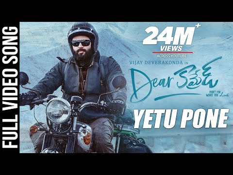 Yetu-Pone-Video-Song---Dear-Comrade