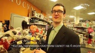Американец рассказывает о жизни в Минске