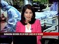 Covid-19 News: Karnataka Records 39,510 New Covid Cases  - 02:42 min - News - Video