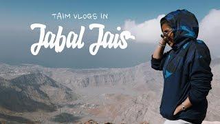 جبل جيس / أطول جبل في الإمارات | و حيوان بحرف التاء     -