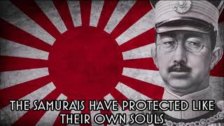 Battotai - Imperial Japanese Army March