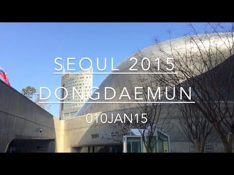SEOUL 2015: Day 10 - Dongdaemun- January 10 | MDNBLOG
