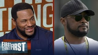 Jerome Bettis on Mike Tomlin, Le'Veon Bell's contract and Steelers' SB hopes | FIRST THINGS FIRST