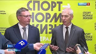 Министр спорта России принял участие в церемонии открытия легкоатлетического стадиона СибГУФКа в Омске