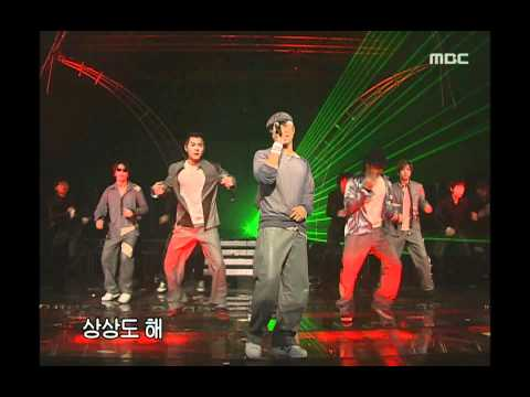 Shinhwa - Your wedding, 신화 - 너의 결혼식, Music Camp 20030208