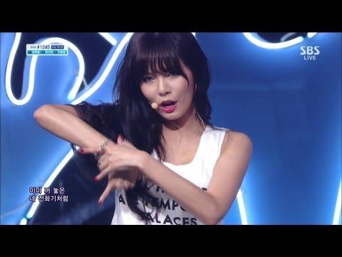 포미닛 (4minute) [Intro / 물 좋아] @SBS Inkigayo 인기가요 20130630