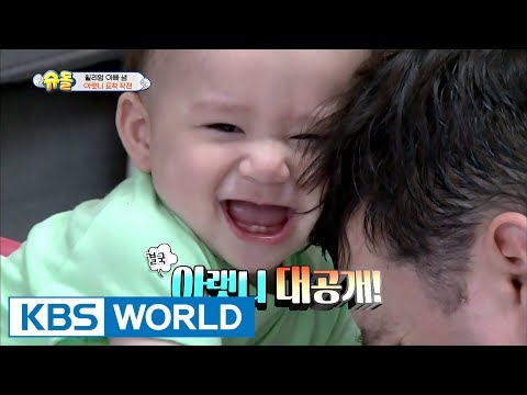 Wanna find out what happened to William's front tooth? [The Return of Superman / 2017.06.18]
