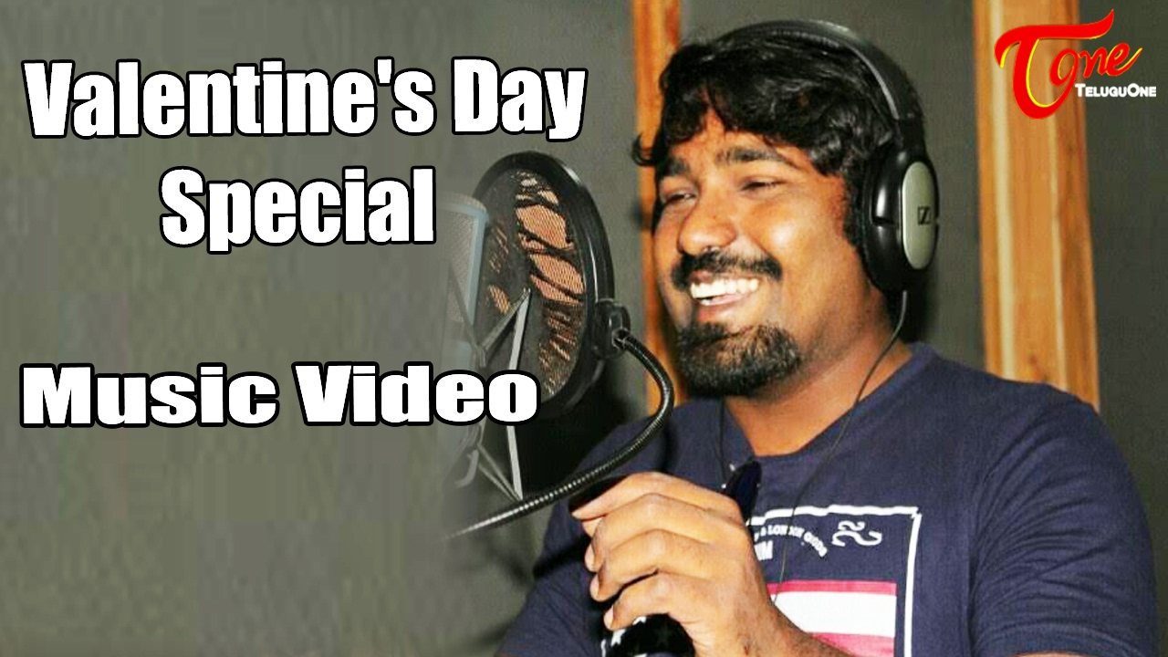 Oh Prema || Valentine's Day Special Music Video