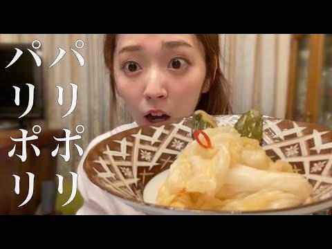 【ASMR風】秘伝!パリパリきゅうり&キャベツ!【モッパン】【タベルスズキ】
