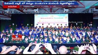 Siliconandhra Manabadi Convocation 2016 held at Silicon Va..