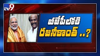 Superstar Rajinikanth to join BJP?- A CM Candidate Likely!..