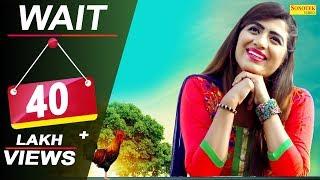 Wait – AK Jatti – Sonika Singh