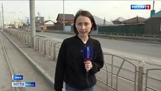 «Вести-Омск», итоговый выпуск от 21 апреля 2020 года