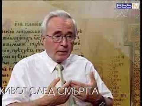Живот след смъртта, за книгата на проф. Дечко Свиленов