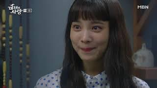 Tình Yêu Của Ma Nữ ( Thuyết Minh)_ Tập 4_ Phim Hàn Hay 2018
