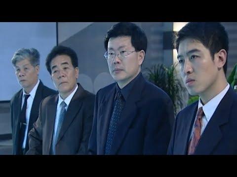 Tiếng Nổ Vang Trời - Tập 16 | Thuyết Minh | Phim Hình Sự Trung Quốc