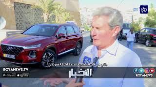 هيونداي تعلن انطلاقة سيارة السنتافيه 2019 - (13-9-2018)     -