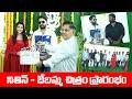 Nithin - Krithi Shetty New Movie Launched | IndiaGlitz Telugu
