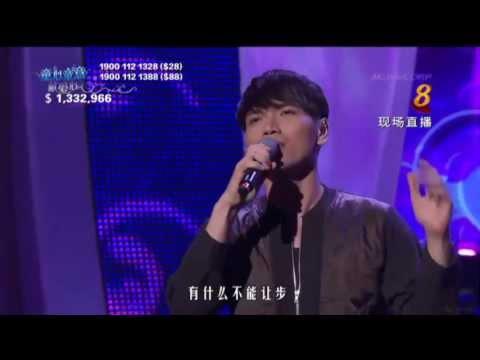 20130714 童心童意獻愛心晚會-楊宗緯_02.這一路走來