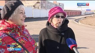 В Омске появилась новая дорога