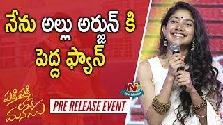 Sai Pallavi Telugu speech @ Padi Padi Leche Manasu Event..