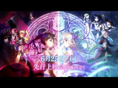 Fate/kaleid liner Prisma☆Illya 3rei!! 2nd PV, Fate/kaleid liner Prisma☆Illya 3rei!! 2nd Promotional Video