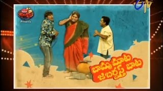 Jabardasth 17th October 2013