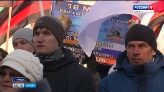 В день президентских выборов на Соборной площади Омска прошёл митинг-концерт
