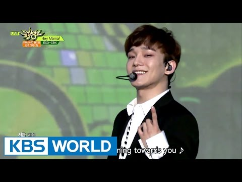 EXO-CBX - Hey MaMa! [Music Bank Special Stage / 2017.05.19]