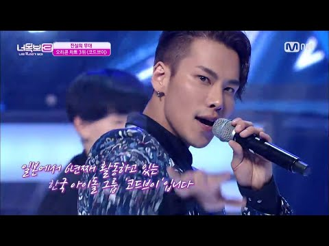 CODE-V Addiction I Can See Your Voice Full ENG/PT-BR SUB ep 12