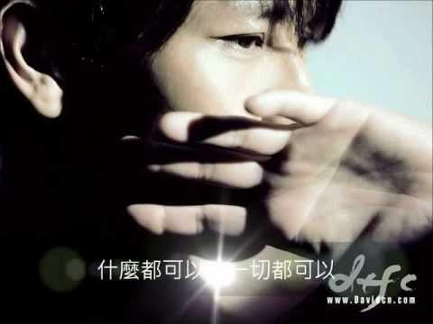 陶喆 - 妳的歌