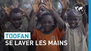 """TOOFAN - """"Se laver les mains"""" (Chanson pour l'UNICEF)"""