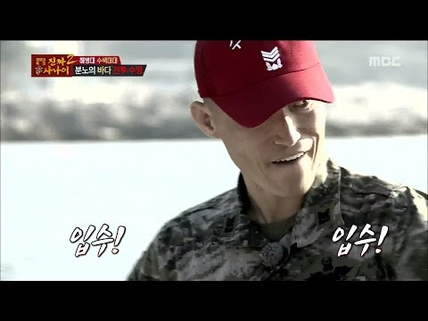[Real men] 진짜 사나이 - Instructor, Wake up satanism! Train new recruits enter the water 20160103