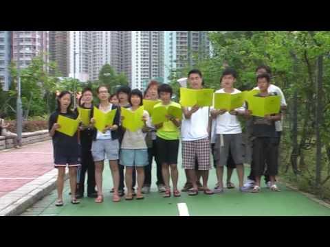 2009年7月19日,『香港投訴合唱團』在天水圍演唱︰