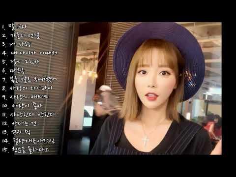 홍진영(Hong) 추천곡&인기곡 15곡 노래 모음♡♥ [반복x2]