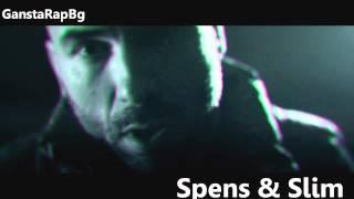 Спенс & Слим - Началото (HD)