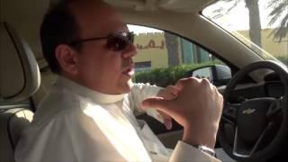 تجربة قيادة شيفرولية ماليبو 2013 حسن كتبي جدة