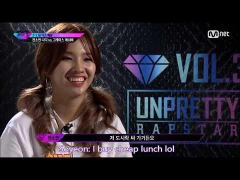 [ENG SUBS] Jeon Soyeon/Nada vs Ash-B/Grace 2v2 Diss Battle [UNPRETTY RAPSTAR 3]