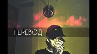 lil-peep-give-u-the-moon-%d0%bf%d0%b5%d1%80%d0%b5%d0%b2%d0%be%d0%b4-rus-eng-lyrics.jpg