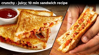 10 Min Sandwich - Crunchy Onion Tomato Toast , CookingShooking Recipe