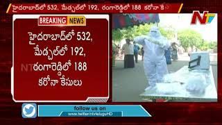 2,000 new positive cases registered in Telangana..