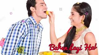 #🌹Raksha Bandhan Special Status🌺,, Meri Rakhi Ki Dor🌹,, For💕