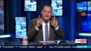 بالورقة والقلم - الديهى: مصر تحتاج لمعارضة نزيهة ومحترمة مش مأجورة ...