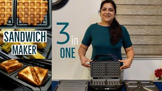 BEST SANDWICH MAKER | Wonderchef 3 in 1 Sandwich Maker| Sandwich Maker | Grill plate| Waffle Maker