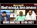 తెలంగాణలో కేసీఆర్ నియంతృత్వ పాలన సాగుతుంది   Congress Vs TRS   News Analysis With Venkat   hmtv